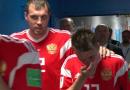 Coupe du monde 2018: Les Russes ont sniffé des cotons-tiges imbibés d'ammoniac lors du match contre la Croatie